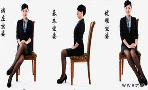 女士坐姿礼仪标准图_女士坐姿礼仪